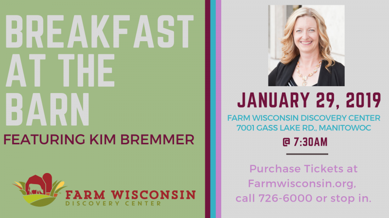 Breakfast at the Barn featuring Kim Bremmer
